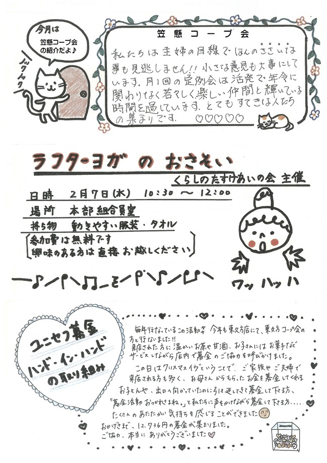 1802_b4_news_02b.jpg