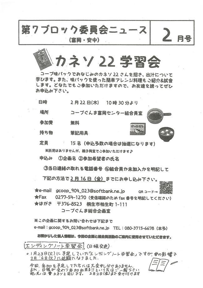 1802_b7_news_01.jpg