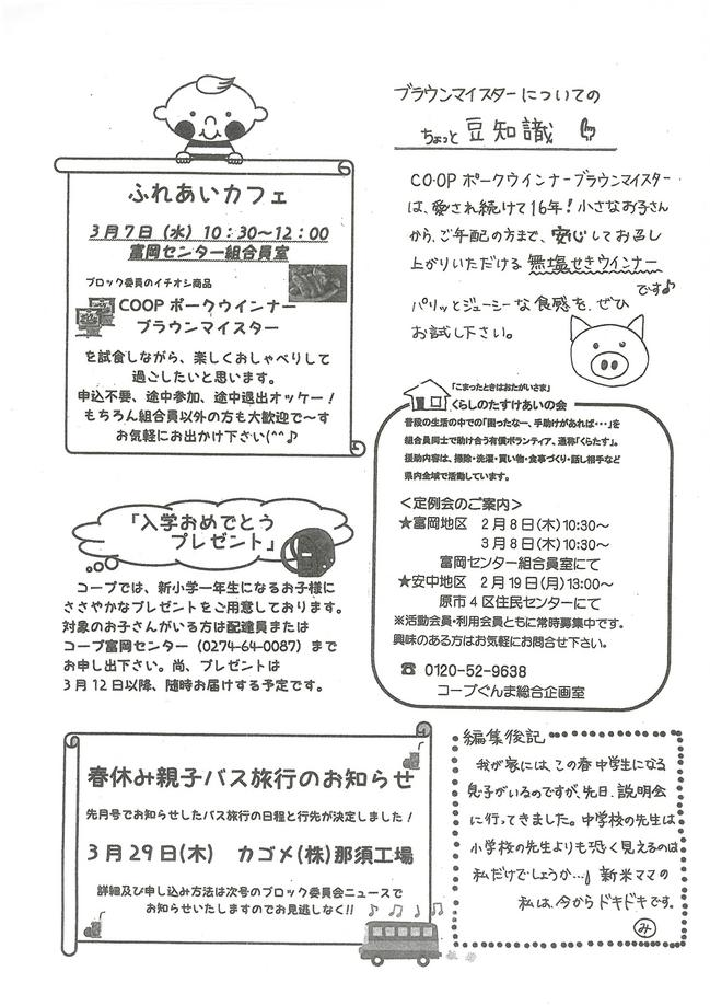 1802_b7_news_02.jpg