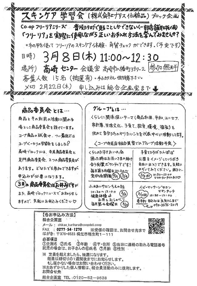 1802_b9_news_02.jpg