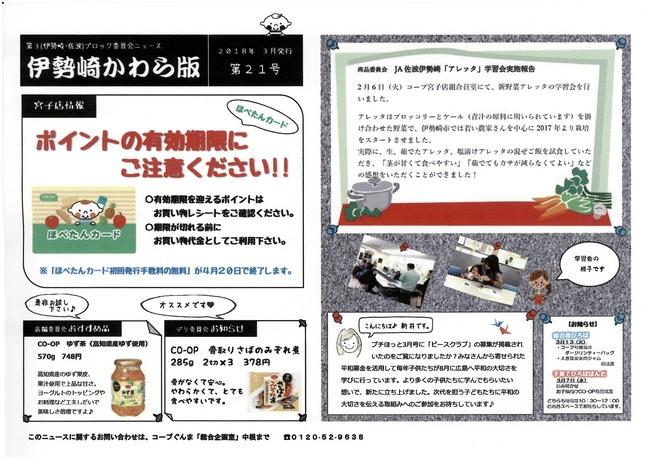1803_b3_news_00.jpg