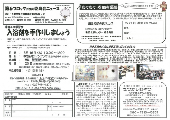 1804_b6_news_00.jpg