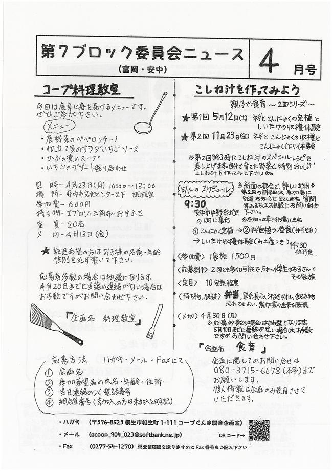 1804_b7_news_01.jpg