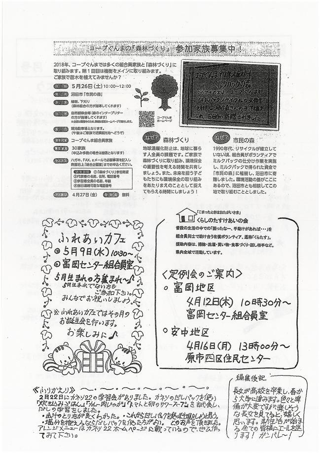 1804_b7_news_02.jpg