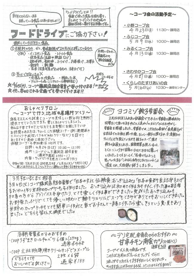 1804_b8_news_02.jpg