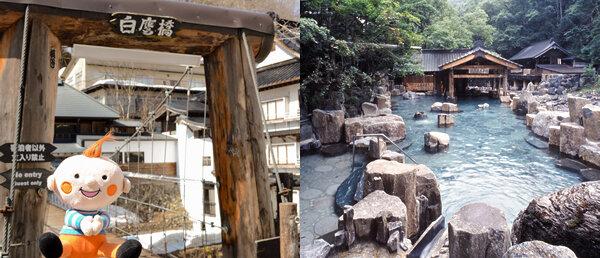 宝川温泉を訪れたほぺたんの写真
