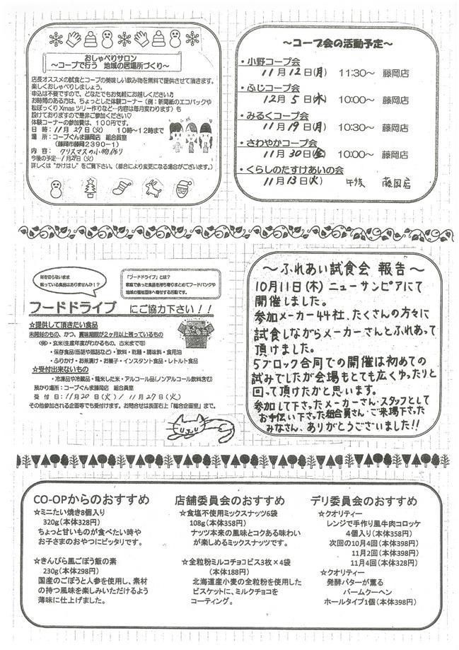 102395-2.jpg