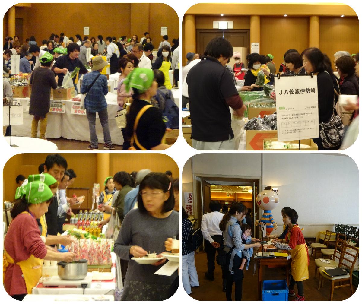 伊勢崎会場では、ブロック委員さんがお米育ち豚のブースでお米育ち豚の試食と商品PRを行いました。