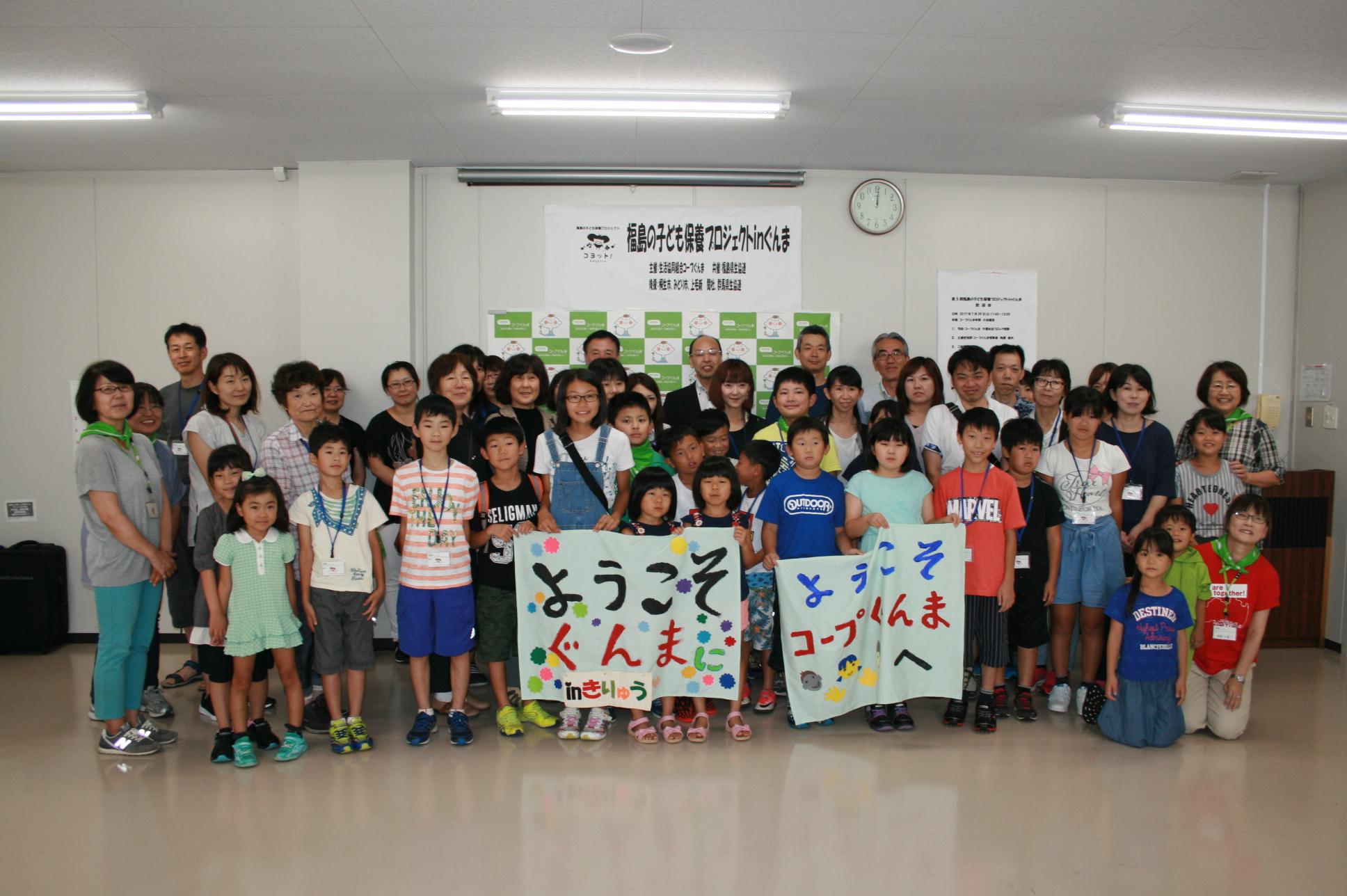 7月29日(土)桐生本部での歓迎会
