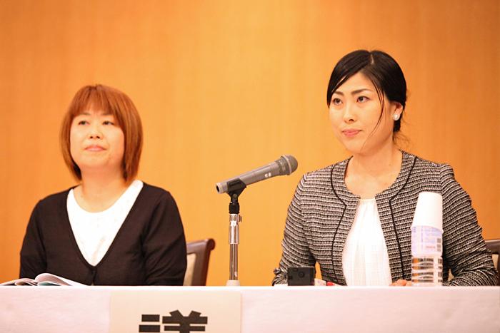 議長を務めた、高橋さん(左)、矢部さん(右)の写真