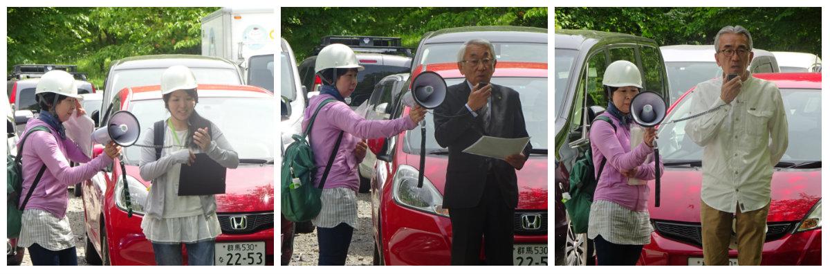 新井理事 横山沼田市長 梅澤理事長よりご挨拶がありました