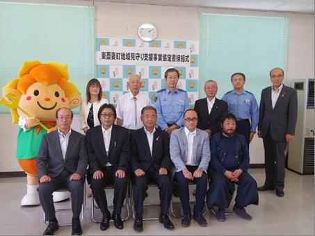 上段左:齋藤理事、下段左:小保方常務、下段中央:中澤町長