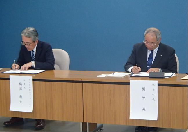2通の協定書に相互に署名をしました。