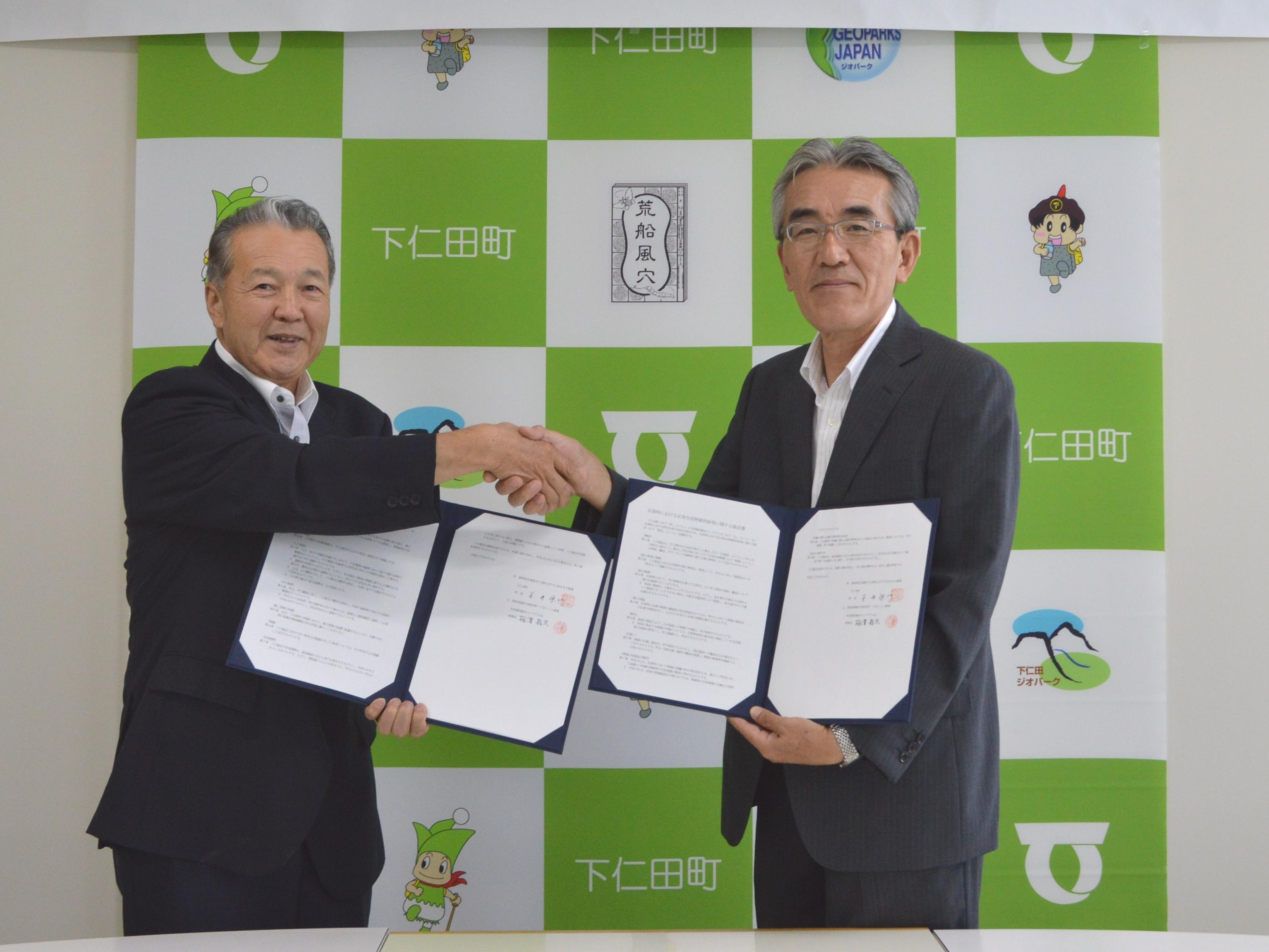 左:金井町長 右:梅澤理事長